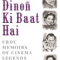 Bloomsbury to Publish Yeh Un Dinoñ Ki Baat Hai by Yasir Abbasi