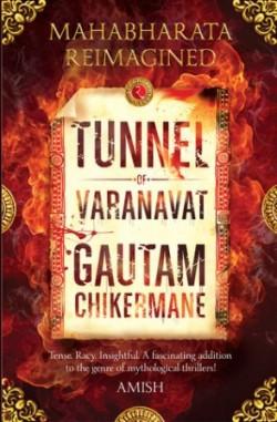Tunnel of Varanavat